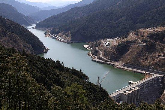 Otaki Dam