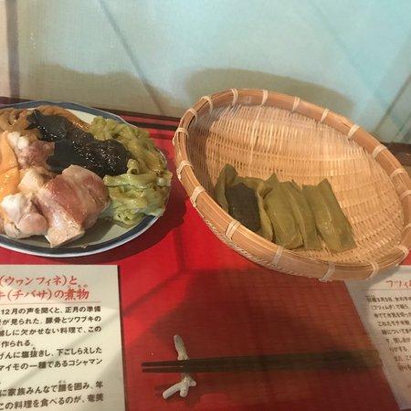 Amami, Japón: photo5.jpg