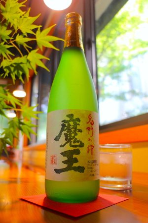 Shunan, Japan: 芋焼酎 魔王