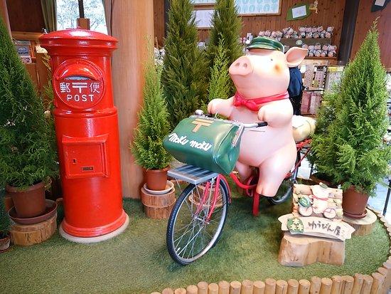 Moku Moku Farm: ぶたの郵便