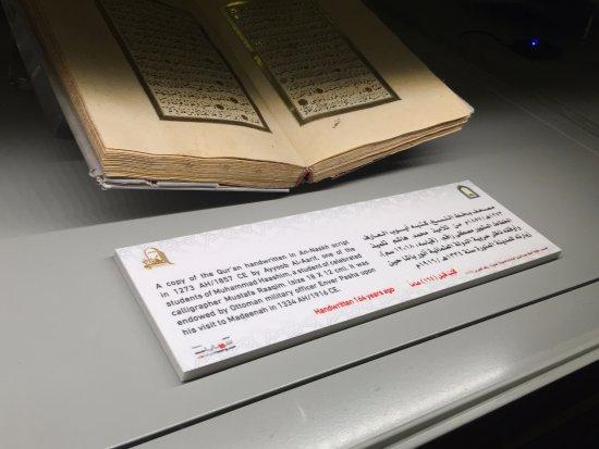 Koran Museum : مصحف بخط النسخ كتبه ايوب العارف سنة 1273هـ اي كُتب قبل 164 سنة