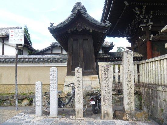 Minamotono Toruko Seikakan Monument