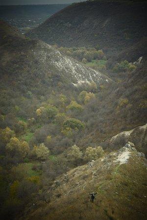 Tipova, Moldova: ущелье