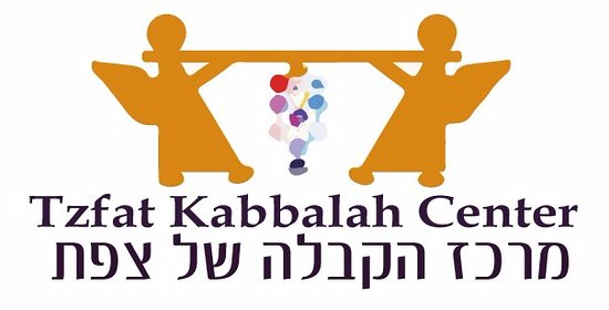 The Tzfat Kabbalah Experience (Safed) - 2019 Book in Destination