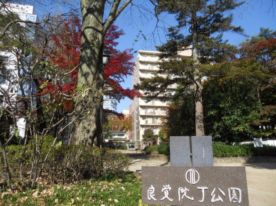 Sendai Ryogakuincho Park