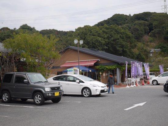 Omura, Japan: 道の駅建物