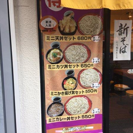 Itabashi, Japan: photo1.jpg