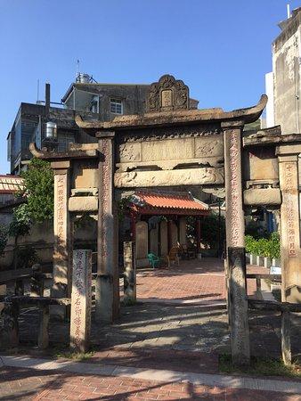 Lin's Zhenxiaofang