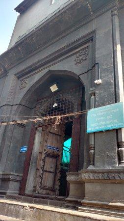 Alandi, Indien: Shree Dnyaneshwar Maharaj Samadhi Mandir Entrance
