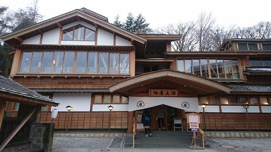 Kusatsu Onsen Gozanoyu