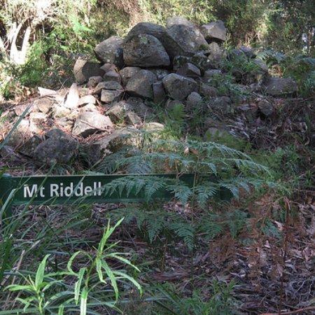 Healesville, Australien: Mount Riddell