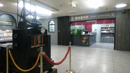 ‪Kusatsu Onsen Tourist Association Information Center‬