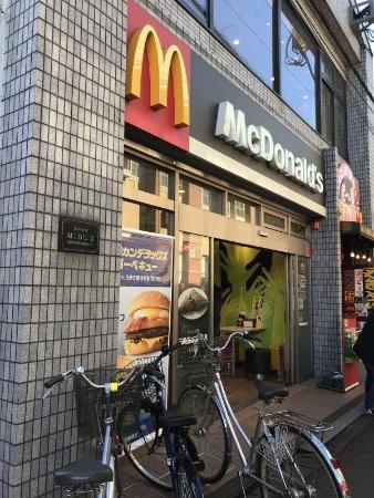 Higashimurayama, Japan: お店の外観