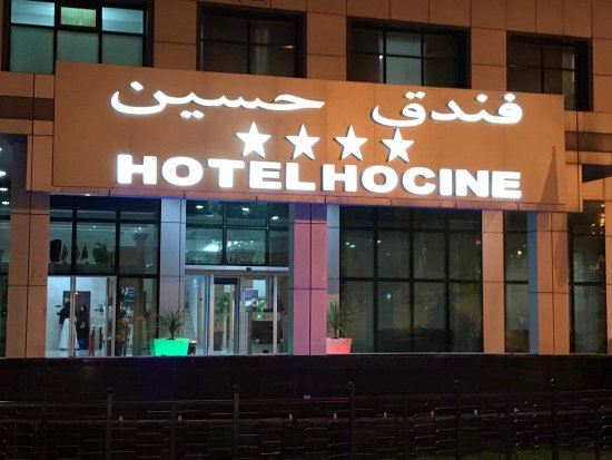 Foto de Hotel Hocine