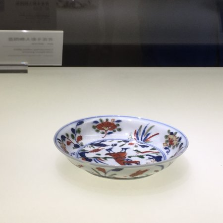 Jingdezhen, China: photo4.jpg
