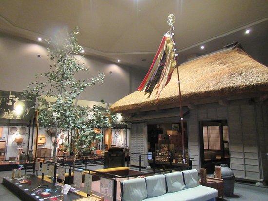 Nanae-cho, Japonia: 展示室