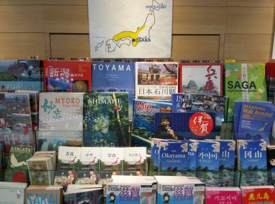 Chitose, Japan: Hokkaido Foreigner Tourist Information Center
