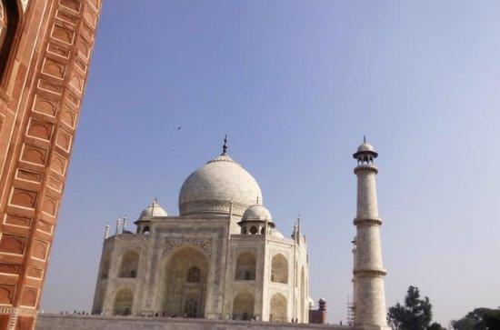 Taj Mahal com mercado local