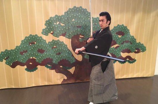 Tóquio Samurai Kembu