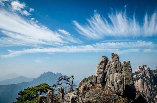 Private Two Days Huangshan (Yellow...