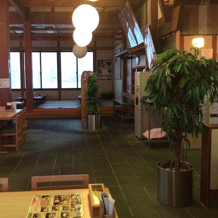 Yurihonjo, Japan: photo1.jpg