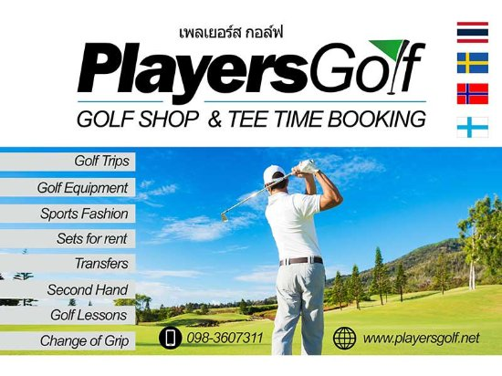 Players Golf at Cha-Am have all kind of Services including Change of Grip, Sets for Rent, Golf T