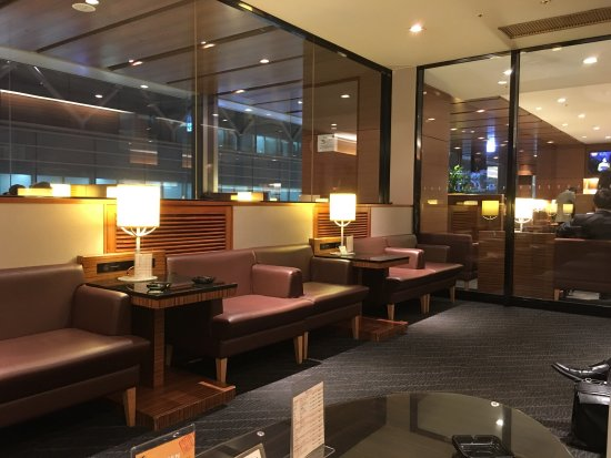 Haneda Tokyo International Airport Terminal2  Power Lounge Central