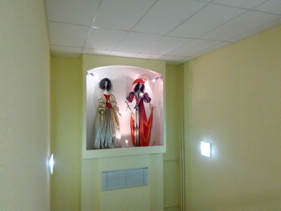 Belarusion State Puppet Theater