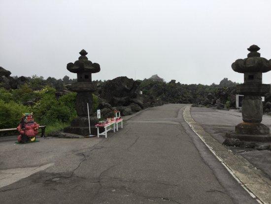 Onioshidashi Volcanic Park : 入口です