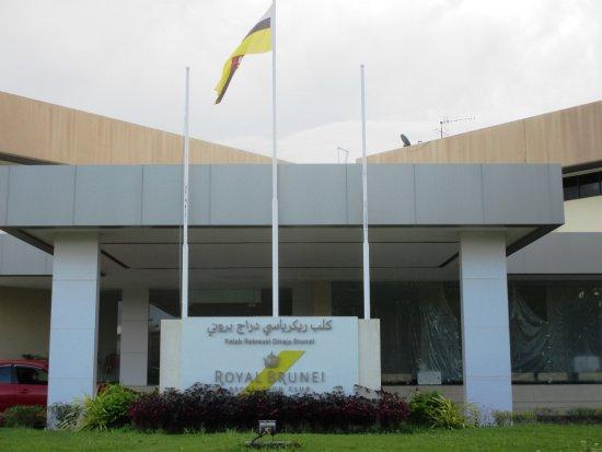 Royal Brunei Recreational Club