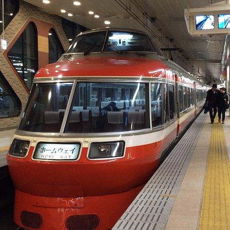 Odakyu Limited Express Romancecar: 小田急ロマンスカー