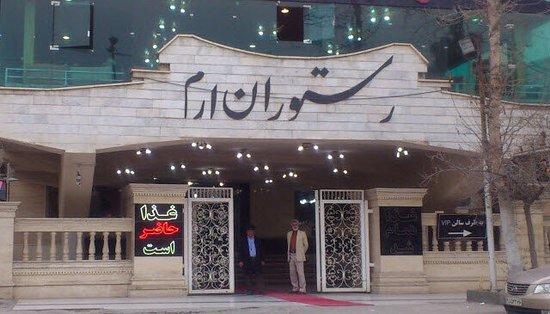 Shandiz, อิหร่าน: photo1.jpg