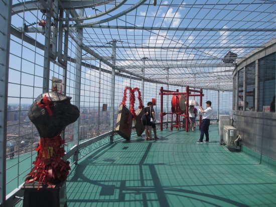 Longta Tower : on the 360 deck