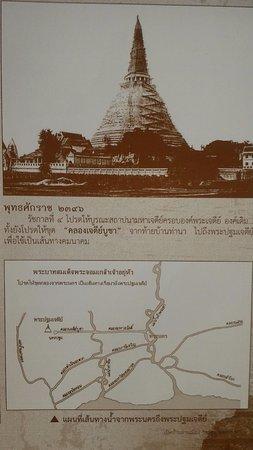 Nakhon Pathom, Thaïlande : The old one of Pra Phathom chedi, before restore.