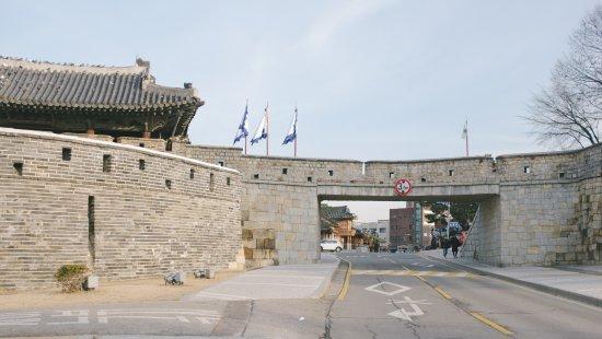 Suwon, Corea del Sur: 수원화성