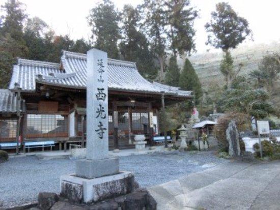 Hashimoto, Japan: 境内の様子