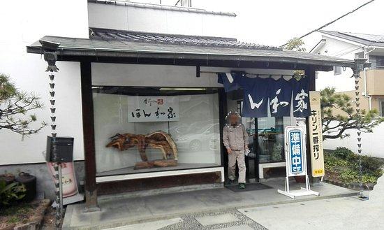 Fuchu, Japan: 店舗外観