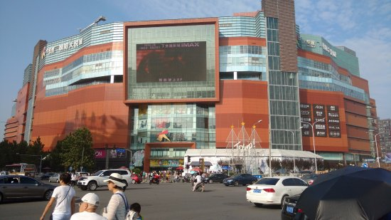 Joy City Mall from outside