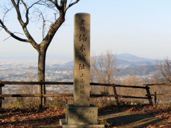 Chihayaakasaka-mura, Japón: 史跡表示柱