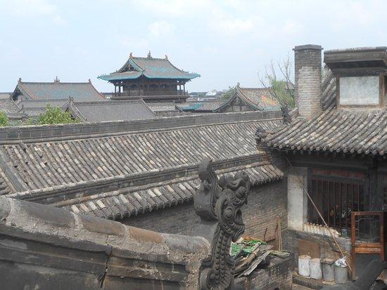 Pingyao County, Çin: Pingyao