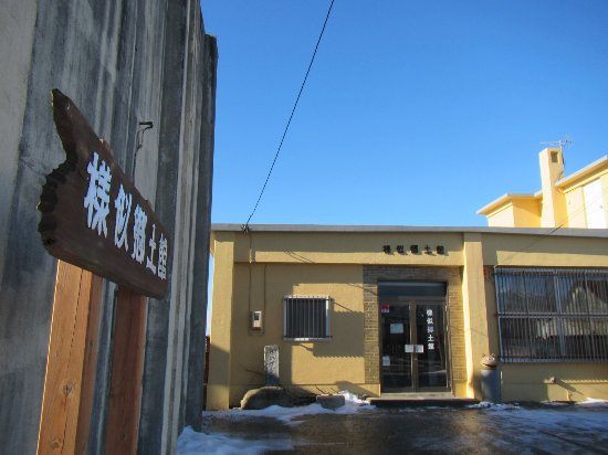 Samani Kyodokan: 郷土館の建物