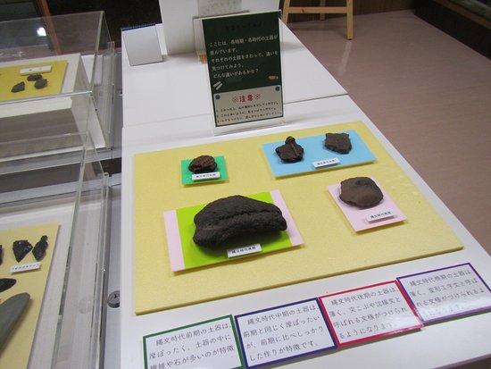 Samani Kyodokan: 土器を触れる