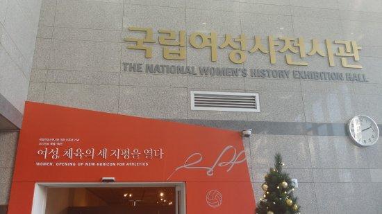 Goyang, Südkorea: entrance