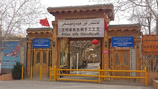 Lastminute hotels in Hotan