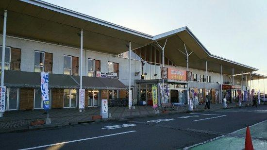 Michi-no-Eki Omoigawa