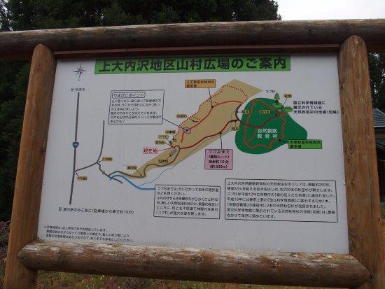 Kamikoani-mura, اليابان: キャンプ場の横にあります