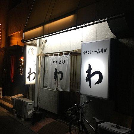 延岡市, 宮崎県, photo0.jpg