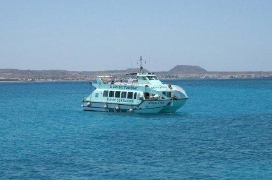 Crucero en catamarán con fondo de...