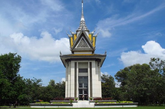 Half-Day Tour - Toul Sleng Genocide Museum and Cheung Ek from Phnom...