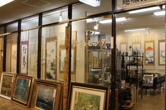 Hokkaido Art Gallery